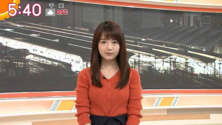 2018年11月08日福田成美の画像09枚目