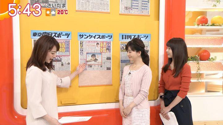 2018年11月08日福田成美の画像10枚目
