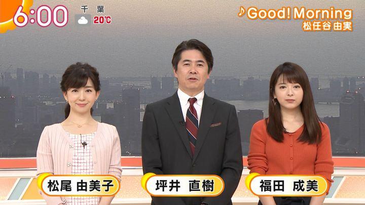 2018年11月08日福田成美の画像15枚目