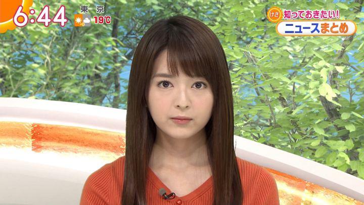 2018年11月08日福田成美の画像18枚目