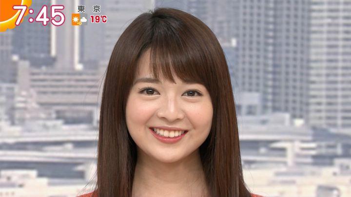 2018年11月08日福田成美の画像20枚目