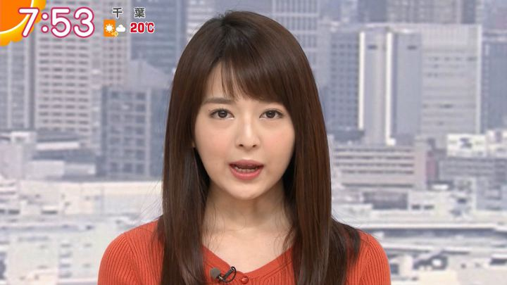 2018年11月08日福田成美の画像21枚目