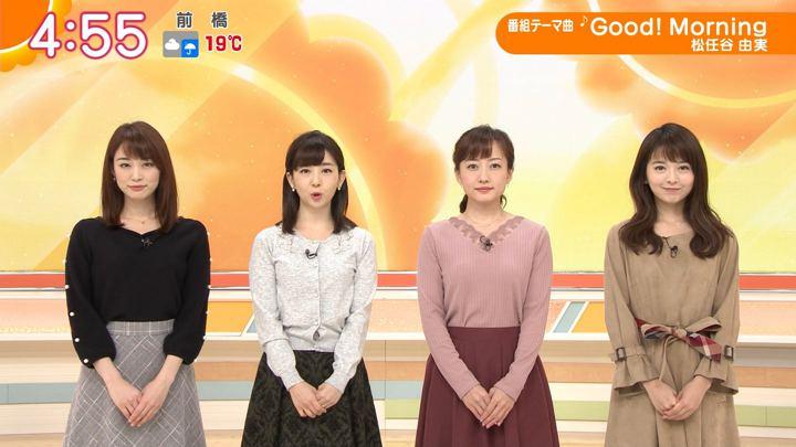 2018年11月09日福田成美の画像02枚目