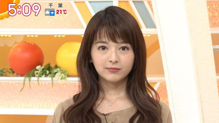 2018年11月09日福田成美の画像03枚目