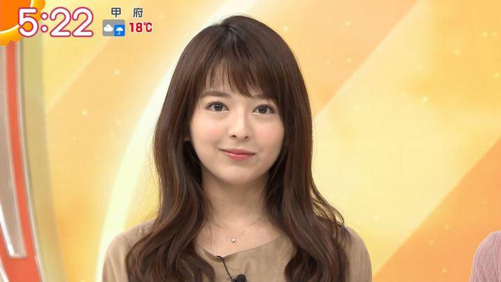 2018年11月09日福田成美の画像06枚目