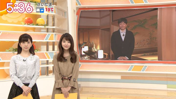 2018年11月09日福田成美の画像10枚目