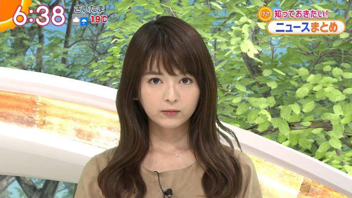 2018年11月09日福田成美の画像16枚目