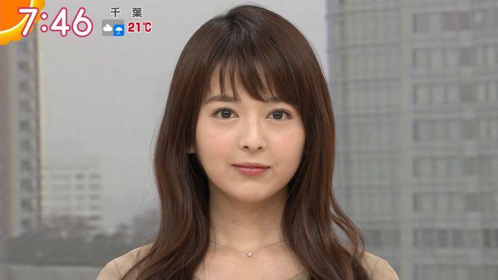 福田成美 グッド!モーニング (2018年11月09日放送 24枚)