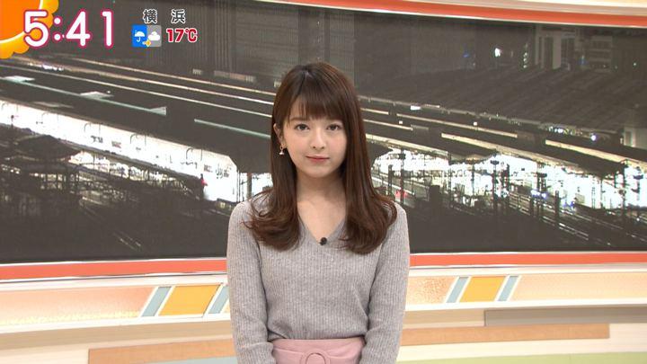 2018年11月12日福田成美の画像10枚目