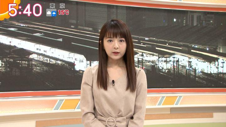 2018年11月13日福田成美の画像09枚目
