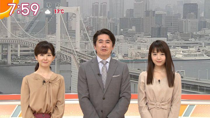 2018年11月13日福田成美の画像20枚目