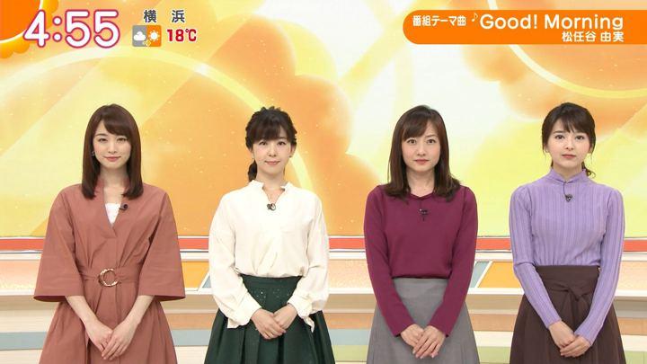 2018年11月14日福田成美の画像01枚目