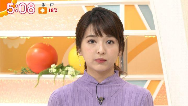2018年11月14日福田成美の画像02枚目