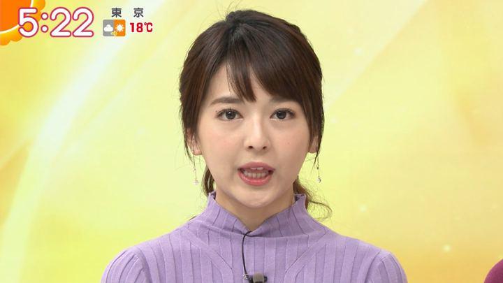 2018年11月14日福田成美の画像06枚目