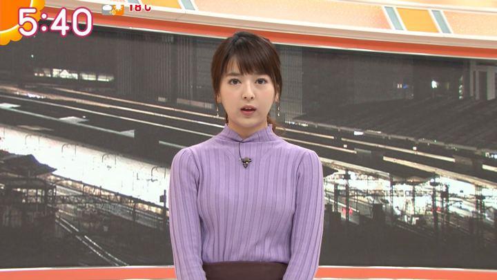 2018年11月14日福田成美の画像09枚目