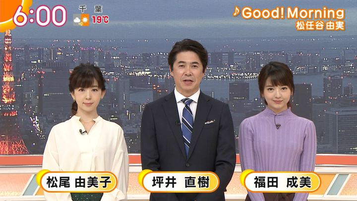 2018年11月14日福田成美の画像15枚目
