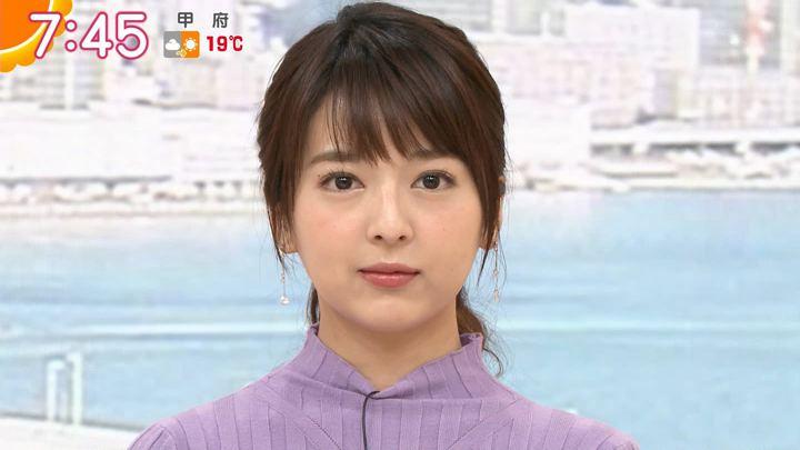 2018年11月14日福田成美の画像20枚目