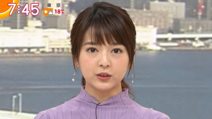 2018年11月14日福田成美の画像21枚目