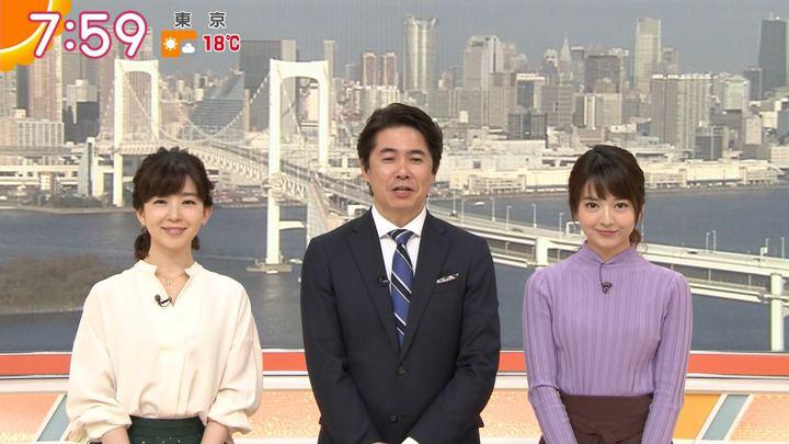 2018年11月14日福田成美の画像23枚目