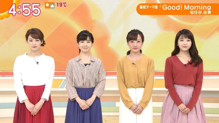2018年11月16日福田成美の画像01枚目