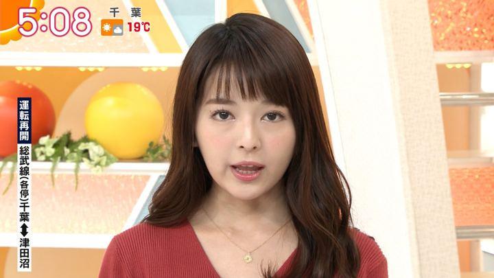 2018年11月16日福田成美の画像04枚目