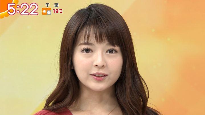 2018年11月16日福田成美の画像05枚目