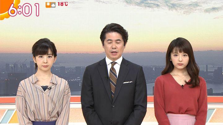 2018年11月16日福田成美の画像07枚目