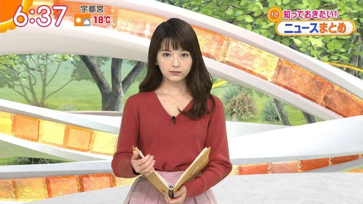 2018年11月16日福田成美の画像10枚目