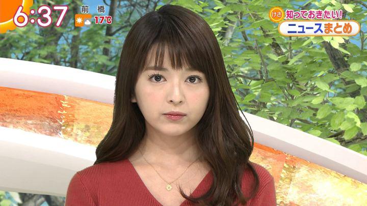 2018年11月16日福田成美の画像11枚目