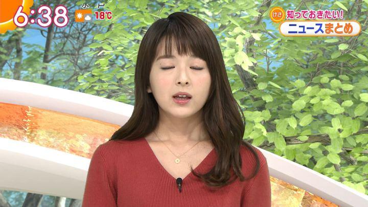 2018年11月16日福田成美の画像12枚目