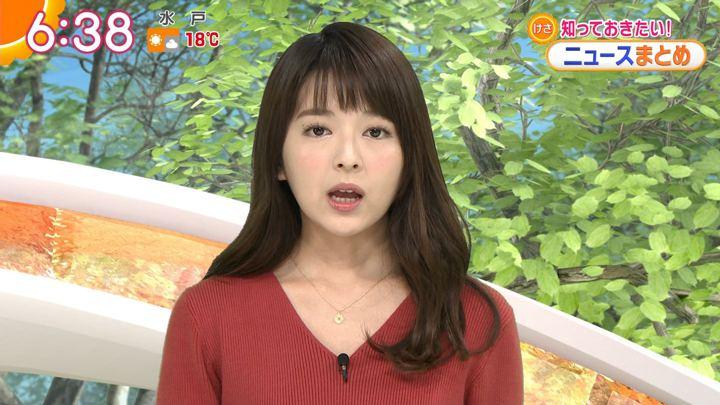 2018年11月16日福田成美の画像13枚目