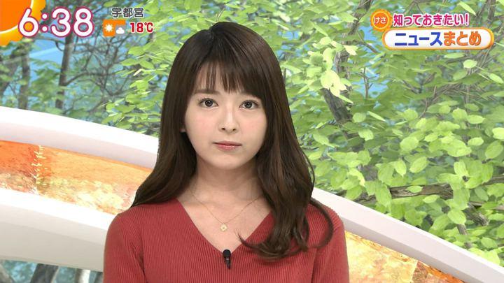 2018年11月16日福田成美の画像14枚目