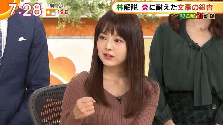 2018年11月16日福田成美の画像17枚目