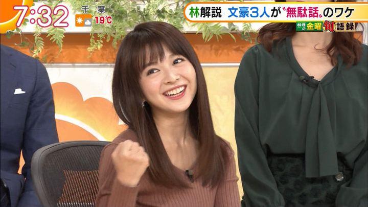 2018年11月16日福田成美の画像21枚目