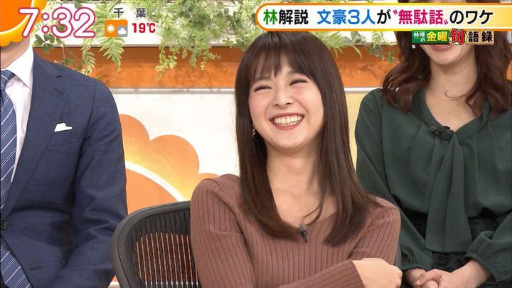 2018年11月16日福田成美の画像22枚目