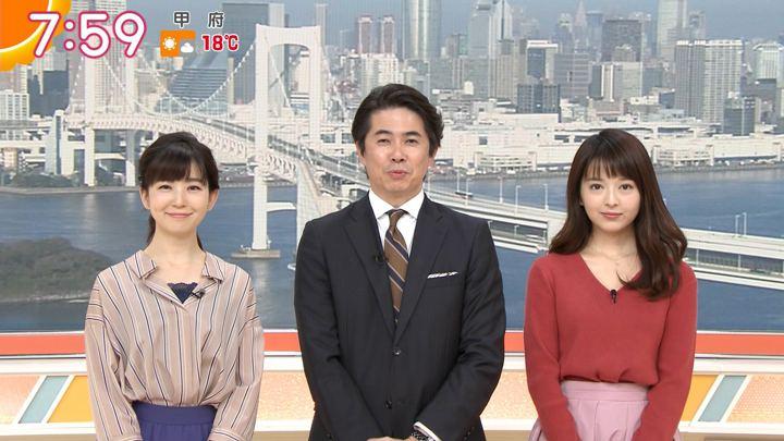 2018年11月16日福田成美の画像30枚目
