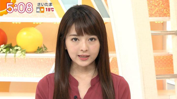 福田成美 グッド!モーニング (2018年11月19日放送 25枚)