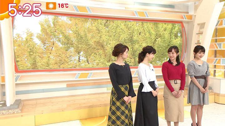 2018年11月20日福田成美の画像06枚目