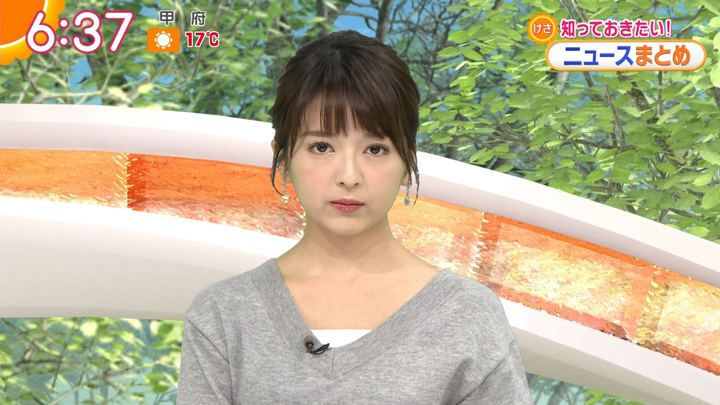 2018年11月20日福田成美の画像16枚目