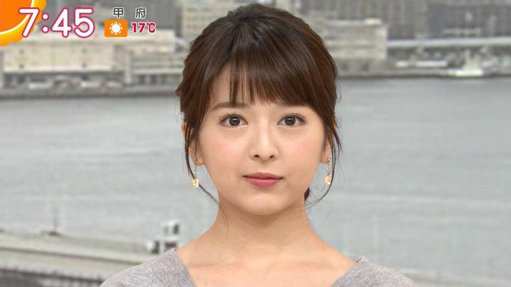 2018年11月20日福田成美の画像17枚目