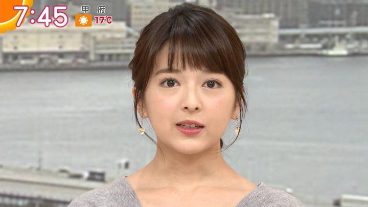 2018年11月20日福田成美の画像18枚目