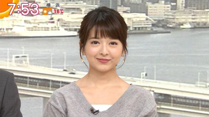 2018年11月20日福田成美の画像19枚目