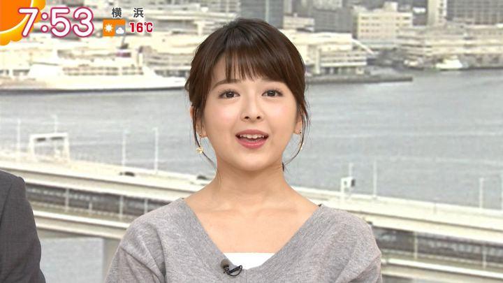 2018年11月20日福田成美の画像20枚目