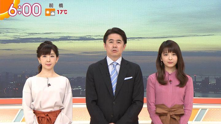 2018年11月21日福田成美の画像12枚目
