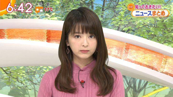 福田成美 グッド!モーニング (2018年11月21日放送 20枚)