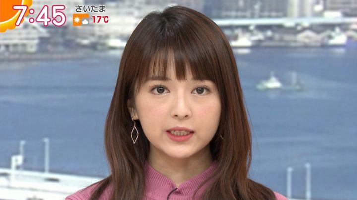 2018年11月21日福田成美の画像18枚目