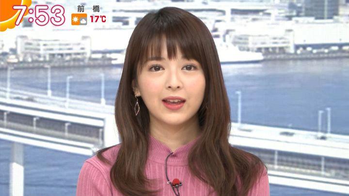 2018年11月21日福田成美の画像19枚目