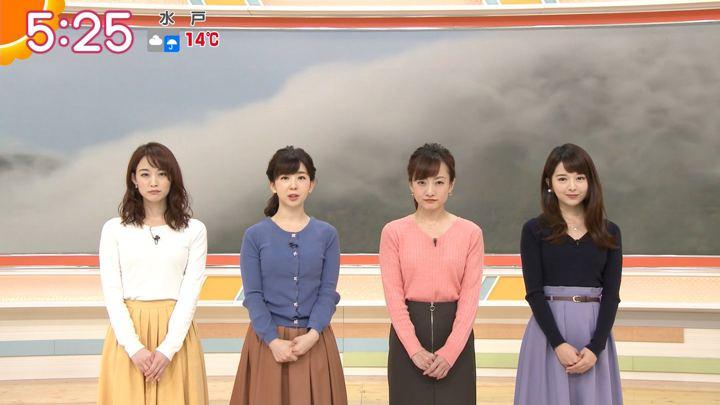 2018年11月22日福田成美の画像08枚目