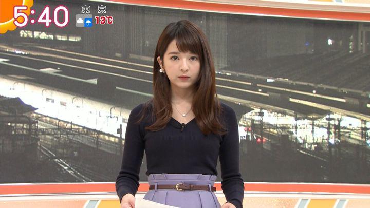 2018年11月22日福田成美の画像09枚目
