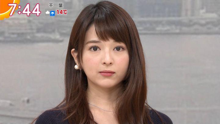 2018年11月22日福田成美の画像16枚目